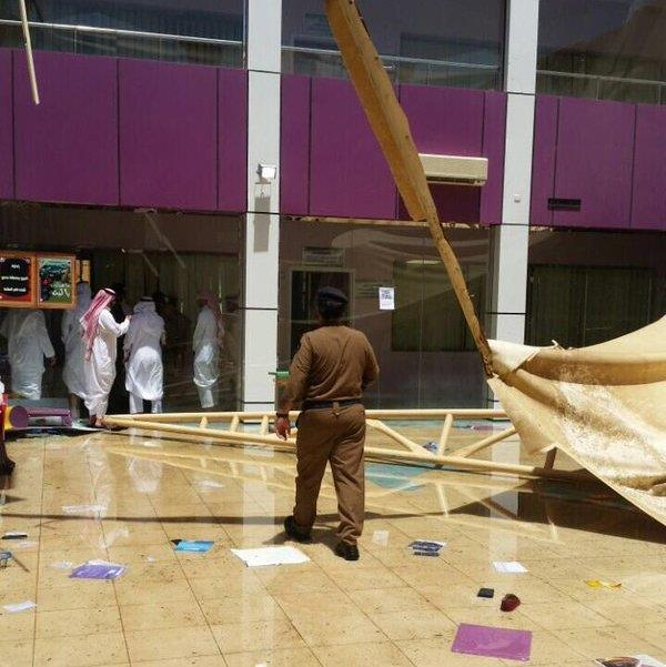 صور من الحادثة