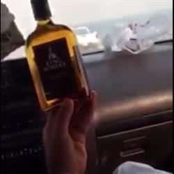 الخمر