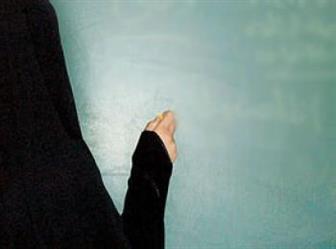 وفاة معلمة أثناء مشاركتها في احتفال اليوم الوطني بمدرسة ابتدائية في أحد المسارحة
