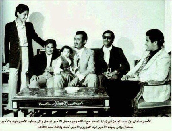 صورة نادرة للملك سلمان مع خمسة من أبنائه بمصر