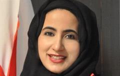 الأميرة سحاب بنت عبدالله بن عبدالعزيز