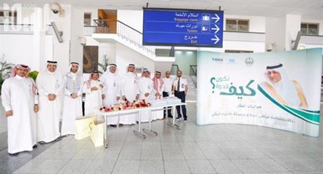 مطار الملك عبدالعزيز بجدة يستقبل المسافرين بالورود والشوكولاتة وماء زمزم