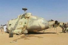 سقوط طائرة عسكرية اماراتية