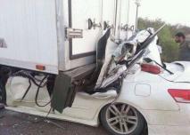 الحادثة