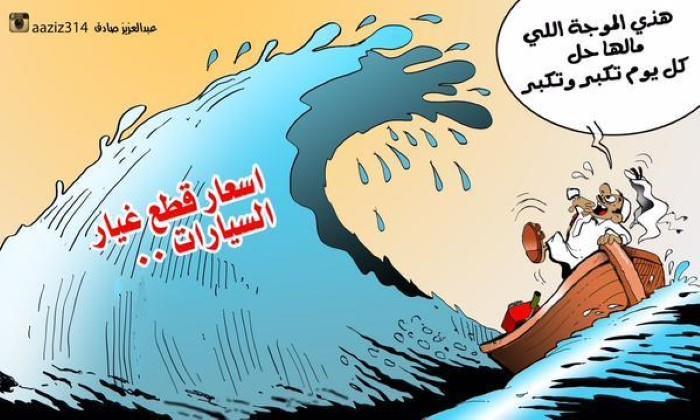 عبد العزيز صادق - قطر