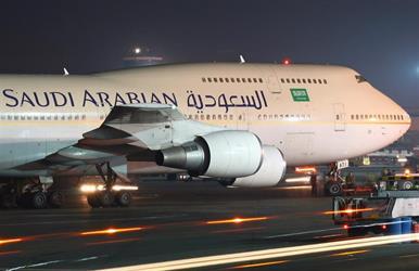 وفاة شاب سعودي أثناء رحلته الجوية مع أسرته إلى فرانكفورت