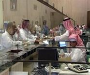 البنوك السعوديه