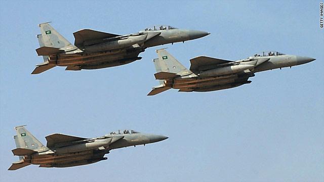 الموسوعه الفوغترافيه لصور القوات الجويه الملكيه السعوديه ( rsaf ) - صفحة 3 7b7a342a-9e56-4854-a85d-fa243814993f