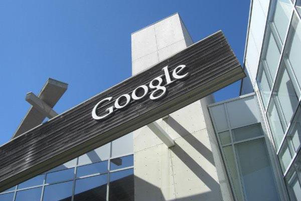 """أسرار وخبايا محرك البحث """"جوجل"""" 7d0c07d7-fe6f-41af-bfc8-77f610b9bcf4.jpg"""