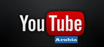 youtube arab area logo