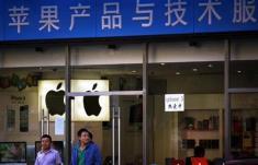 منتجات ابل في الصين