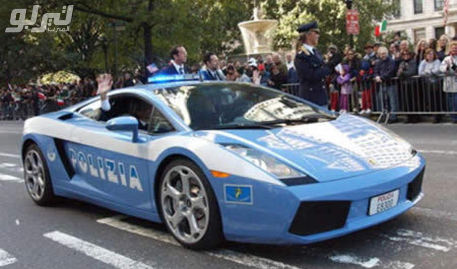 أفخم وأغرب سيارات الشرطة في العالم