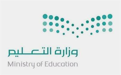 تعليم الرياض تؤجل حركة النقل الداخلي.. وتعزو السبب إلى تأخر وصول البيانات