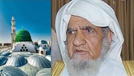 الشيخ كامل نجدي