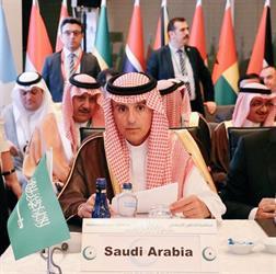 وزير الخارجية يرأس وفد المملكة للاجتماع الاستثنائي لمنظمة التعاون الإسلامي بشأن القدس باسطنبول