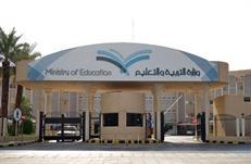 """""""التعليم"""" توضح آليات حركة النقل وحقوق وواجبات المعلمين.. الخميس القادم"""