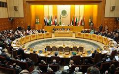 مجلس وزراء الداخلية العرب