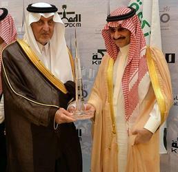 الأمير خالد الفيصل يستقبل رئيس مجلس إدارة شركة المملكة القابضة