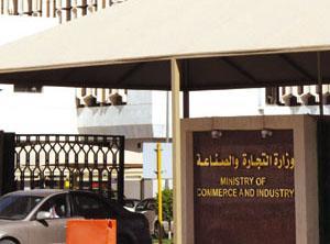 أخبار السعوديه اليوم الجمعه 8-3-2013 8988512d-3455-4e5b-8
