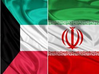 الخارجية الكويتية تعبر عن رفضها لبيان السفارة الإيرانية وتصفه بالمتجاوز للأعراف الدبلوماسية