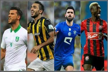 الجمهور السعودي يختار أفضل لاعبي الموسم الماضي