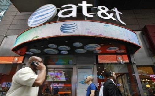 شركة الاتصالات الأمريكية AT&T