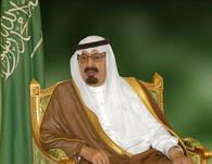 خادم الحرمين الشريفين يهنئ ملك مملكة البحرين بنجاح الانتخابات النيابية والمجالس البلدية