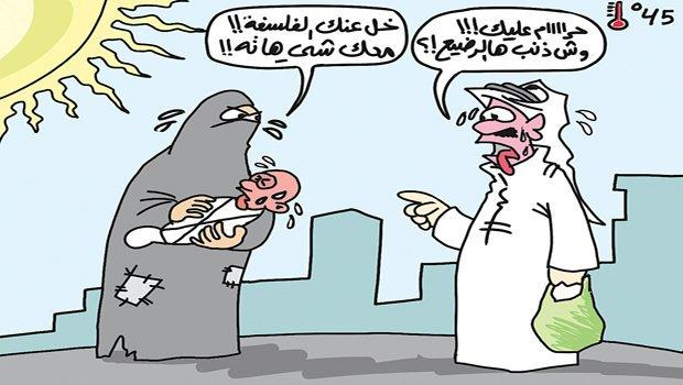 أطرف الكاريكاتيرات حول ظاهرة التسول