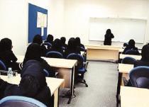 مدرسة بنات