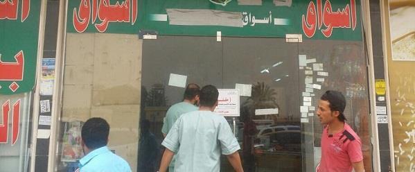 تسجيل صوتي يغلق ملحمة في الرياض والأمانة تفتح تحقيقاً في الواقعة
