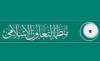 منظمة التعاون الإسلامي تحث طهران على مزيد من الوضوح بشأن التحقيق في الاعتداءات على سفارة المملكة وقنصليتها في إيران