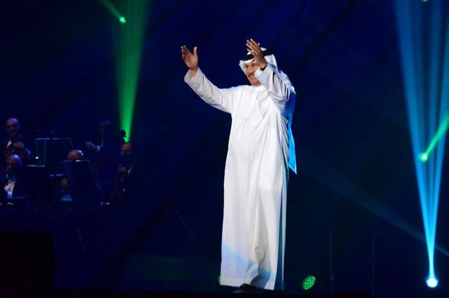 حفل محمد عبده في الجوهرة