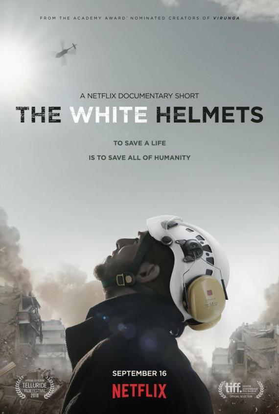 """الفيلم السوري """"الخوذ البيضاء"""""""
