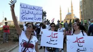 آلاف اللبنانيين في مظاهرة حاشدة ببيروت للتنديد بـ فساد الطبقة السياسية