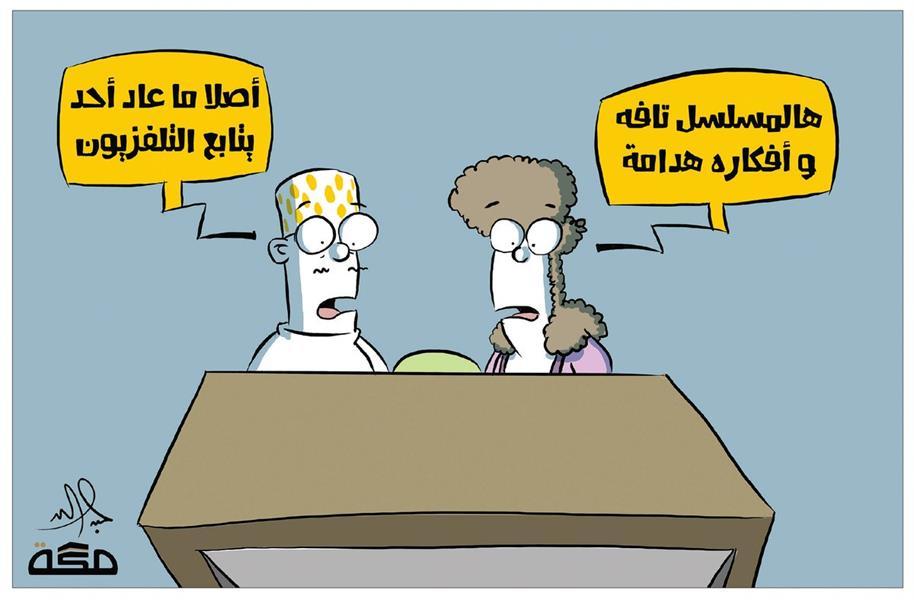 عبدالله جابر - مكه