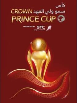 اتحاد القدم يعلن بدء تطبيق التبديل الرابع ببطولة كأس ولي العهد