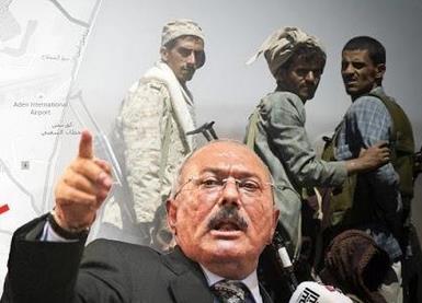 المخلوع عبدالله صالح أتعهد باخضاع