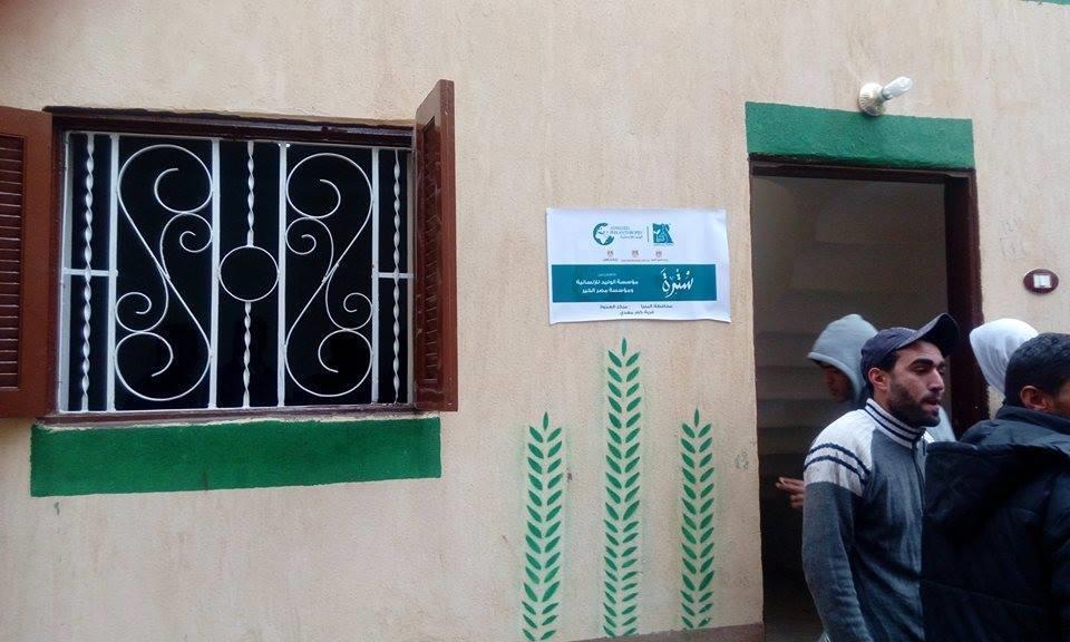 الأمير الوليد يعلن عن توزيع 1000 وحدة سكنية للفقراء في مصر