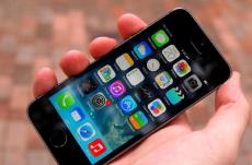 15 خدعة ونصيحة هامّة لأجهزة ايفون وايباد