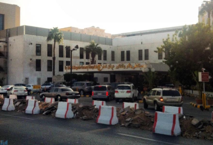 مستشفى عبد اللطيف جميل