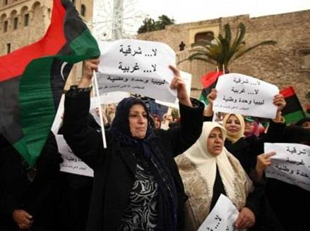 """""""طرابلس"""" عاصمة """"ليبيا"""""""