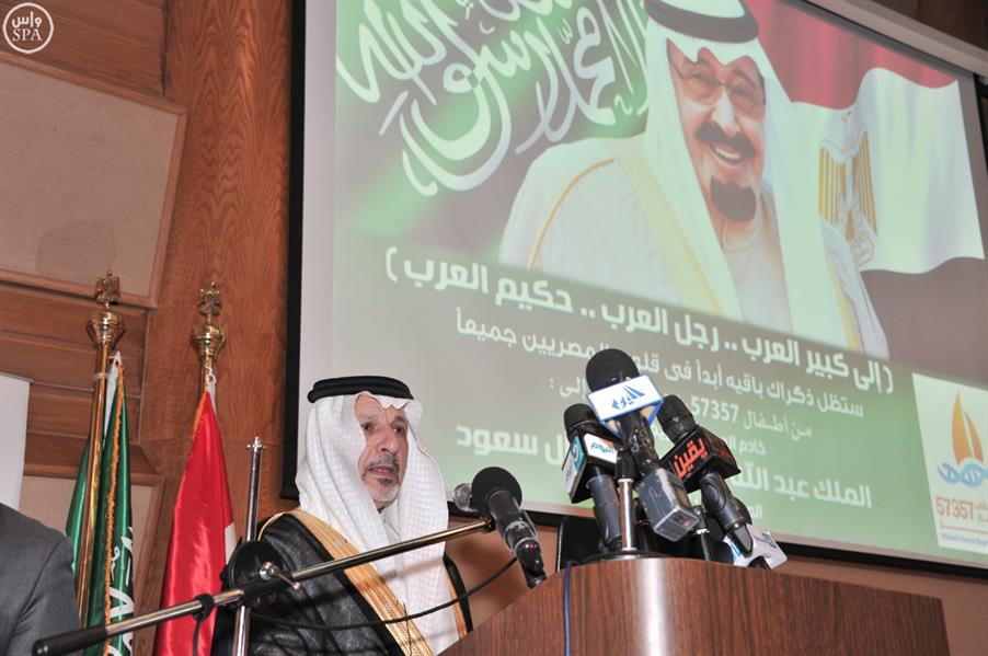 إطلاق اسم الملك عبدالله على المدخل الرئيس لمستشفى سرطان الأطفال في مصر (صور)