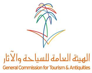 الهيئة العامة السياحة والاثار