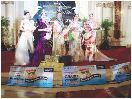 مسابقة ملكة جمال الفلبينيات جدة
