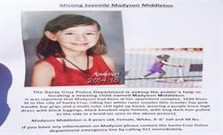 العثور على جثة طفلة مفقودة في كاليفورنيا بسلة مهملات