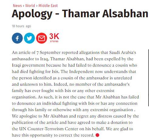 """""""الإندبندنت"""" البريطانية تعتذر للسفير """"السبهان"""" بعد زعمها انضمام أحد أقاربه لـ""""داعش"""""""