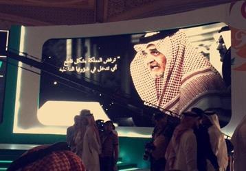 بالفيديو.. تعرف على ما قاله الوزراء الخمسة في ملتقى مغردون عن سعود الفيصل