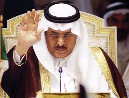 وفاة الامير نايف عبدالعزيز وفاة