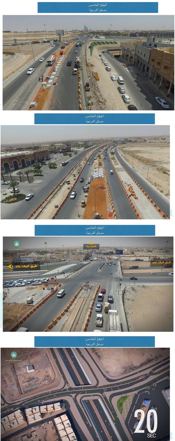 معالجة وتحسين 7 مواقع ذات كثافة مرورية في الرياض.. تعرف عليها بالصور والتفاصيل
