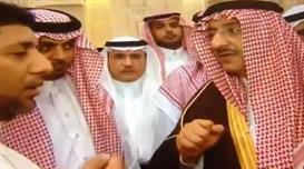 محمد بن نايف لأحد أقارب ضحايا القديح: أدري أنك منفعل.. لكن من سيحاول القيام بدور الدولة سيُحاسَب
